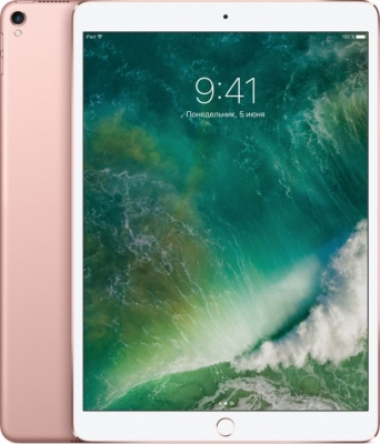 "Планшетный компьютер Apple iPad Pro 10,5"" 64Gb Wi-Fi Rose Gold MQDY2RU/A"