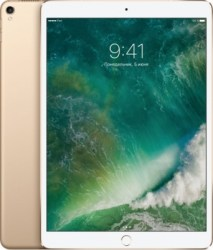 "Планшетный компьютер Apple iPad Pro 10,5"" 512Gb Wi-Fi + Cellular Gold MPMG2RU/A"